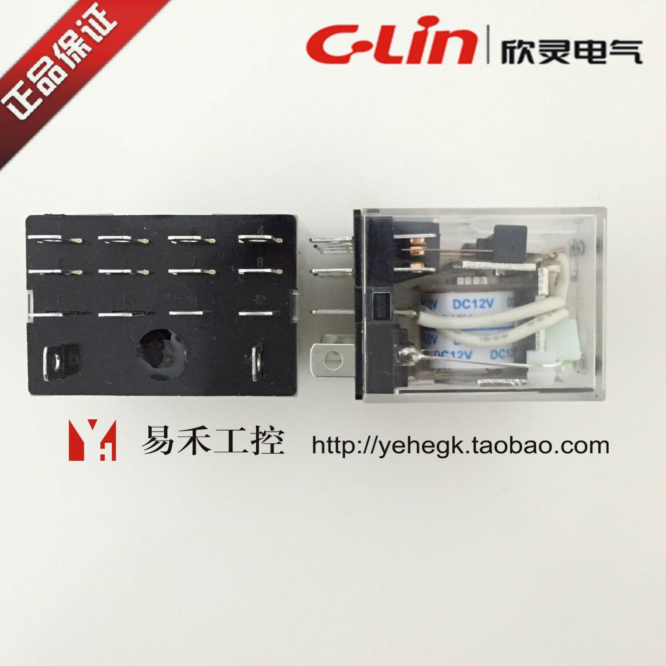 Yan Ling  HHC68A-4Z HH64P LY4N-JQX-13F DC12V/DC24V