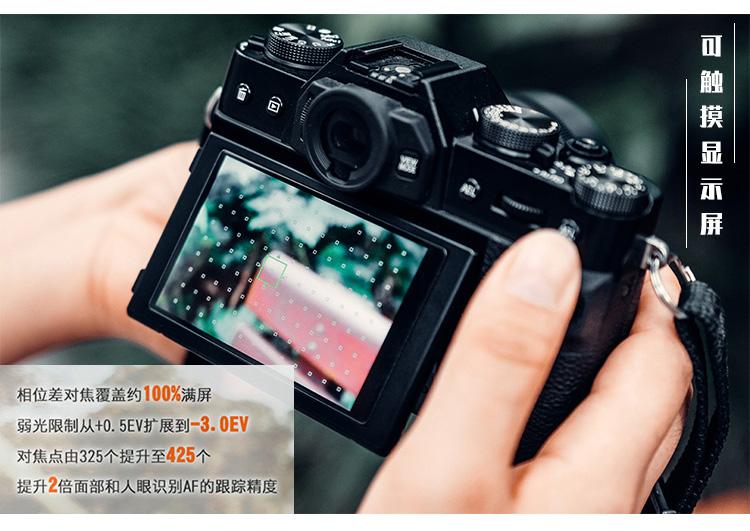 富士升级版单电覆古微单眼相机数位相机详细照片