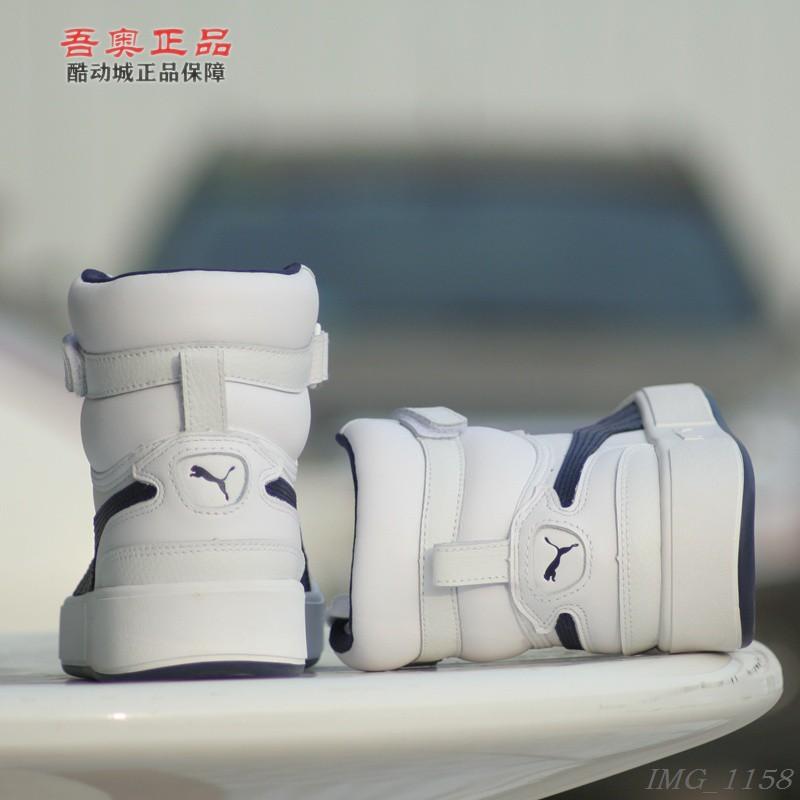 運動達人彪馬Puma男女牛皮透氣保暖耐磨防滑高幫綁帶經典休閒板鞋 372874