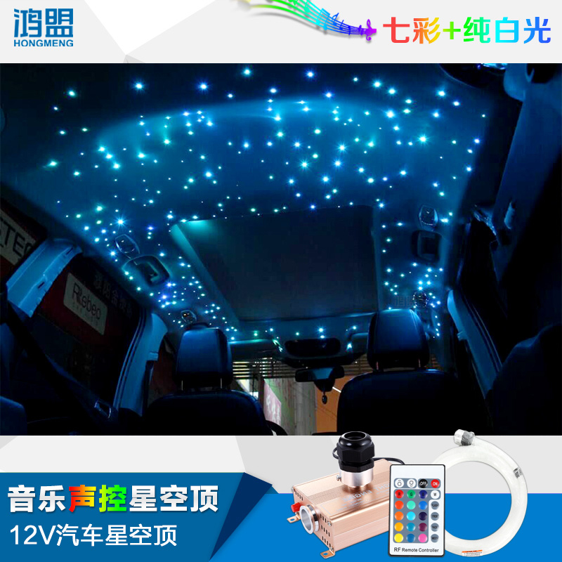 Fiber Optic Lights Star Roof Car Modification Gypsophila Music Voice Led Atmosphere