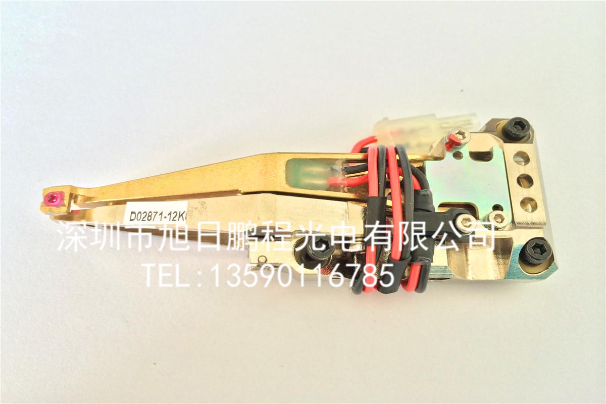 ASM сварной шов линия швейная машинка клип IHAWK XTREME зажимы EAGL60 зажимы сварной шов линия швейная машинка клип