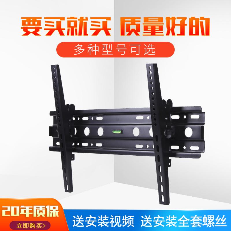 加厚通用液晶电视机TCL小米4A乐视32/40/43/48/55/60寸可调壁挂架