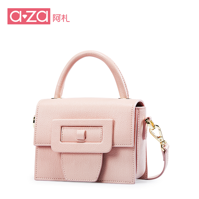 Aza Bag Women 2020 New Chao Korean