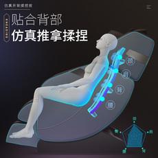 Массажное кресло Стул Цзя массаж бытовых