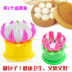 Hand tool household kitchen kneading bread dumplings dumplings artifact compact machine, automatic baking mold