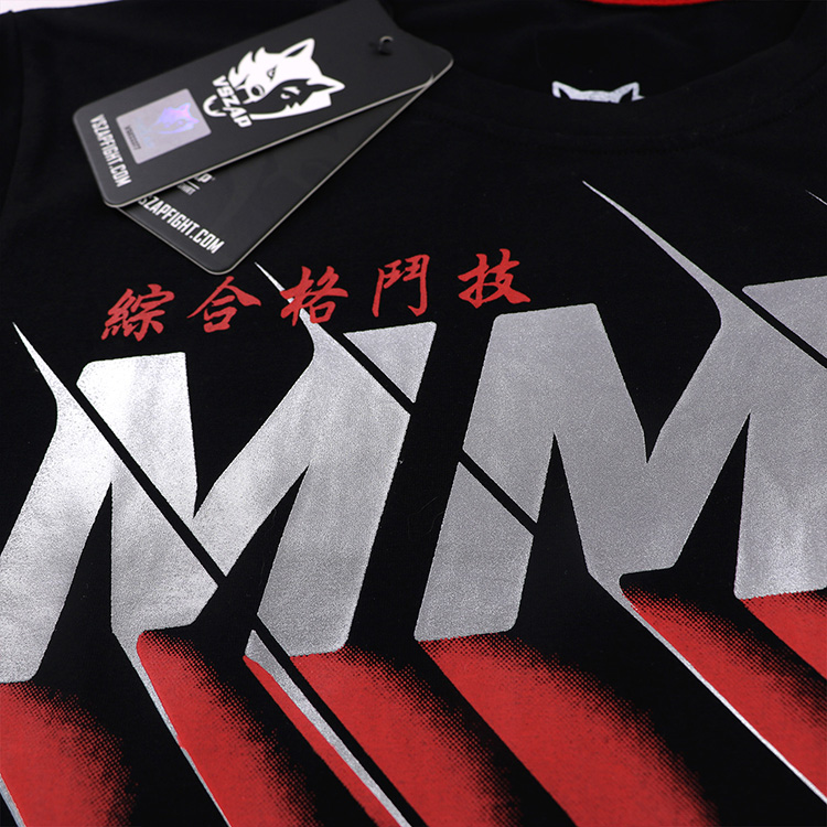 Apparel - MMA T-SHIRT
