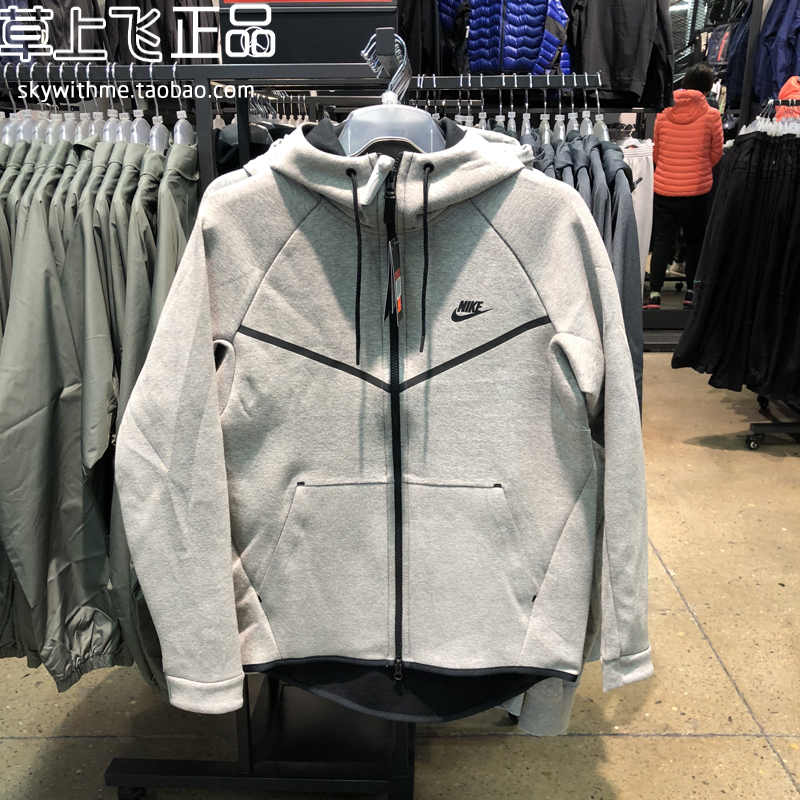 grosor Príncipe buscar  USD 99.47] Nike's new men's TCH FLC WR HOODIE FZ jacket jacket 805145  AA1932. - Wholesale from China online shopping | Buy asian products online  from the best shoping agent - ChinaHao.com