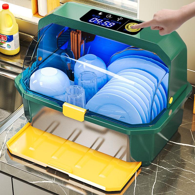 厨房置物架消毒碗柜放碗箱碗碟收纳架