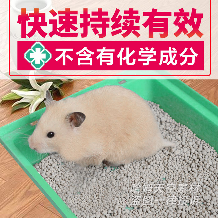 snow shop all carefresh gerbils hamster animal gerbil omlet and bedding hamsters bed things natural loves