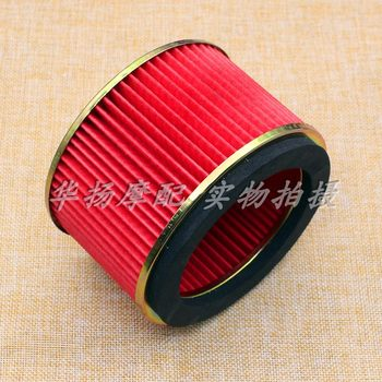 It applies to contend Wuyang Honda front edge wing WH125-B WY125-F air filter cleaner