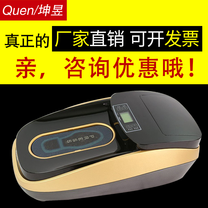 Полностью автоматическая машина комплекта обуви XT-46C обувная пленка машина Kun-Yu умный обувной набор машины дома модель комнаты горячей сжатие обуви покрытие машины