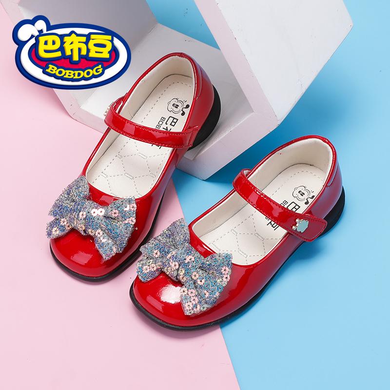 巴布豆bobdog儿童皮鞋女新款小女孩公主鞋儿童单皮鞋舒适U型鞋头