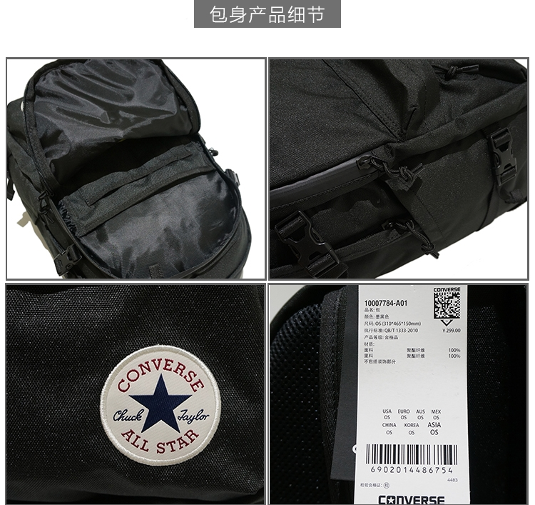 7bba56a1ea69 Converse backpack men and women classic backpack student bag travel ...