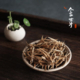 Wuye Dian Black Tea, Yunnan Fengqing Dian Black Tea, Homemade Handmade Ancient Golden Bud, Gongfu Tea Canned 50g