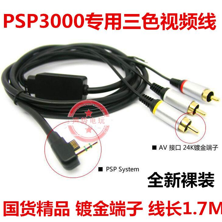 Sony PSP3006 PSP3000AV dòng đầu ra video PSP TV cáp dữ liệu - PSP kết hợp