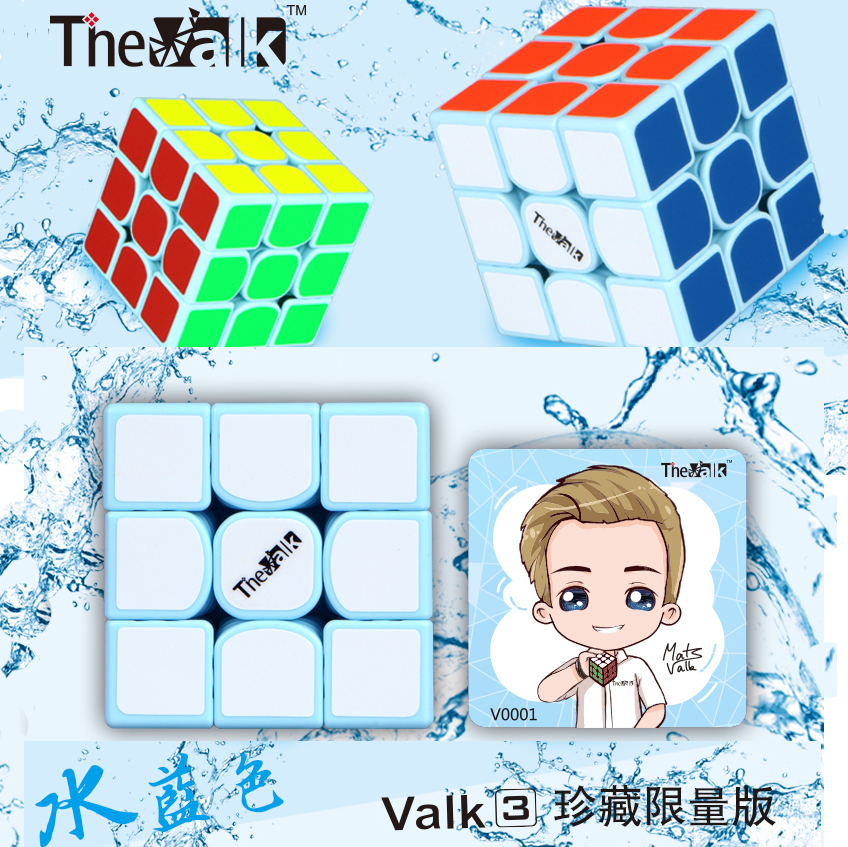 VALK3 WATER BLUE LIMITED EDITION