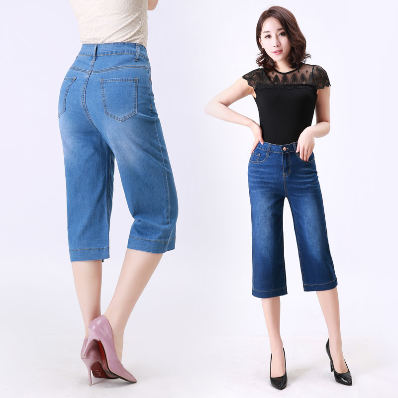 2019 summer new wide leg pants female thin section high waist large size stretch middle-aged mother seven points jeans women loose
