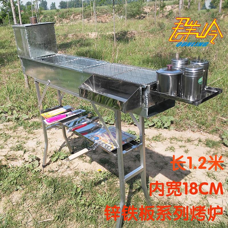 1.2米商用烧烤炉烤架加厚大码锌铁板手工摆摊烧烤架绿仙踪特惠