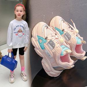 22女童运动鞋2021秋季新款儿童网面透气老爹鞋男童休闲春秋跑步鞋