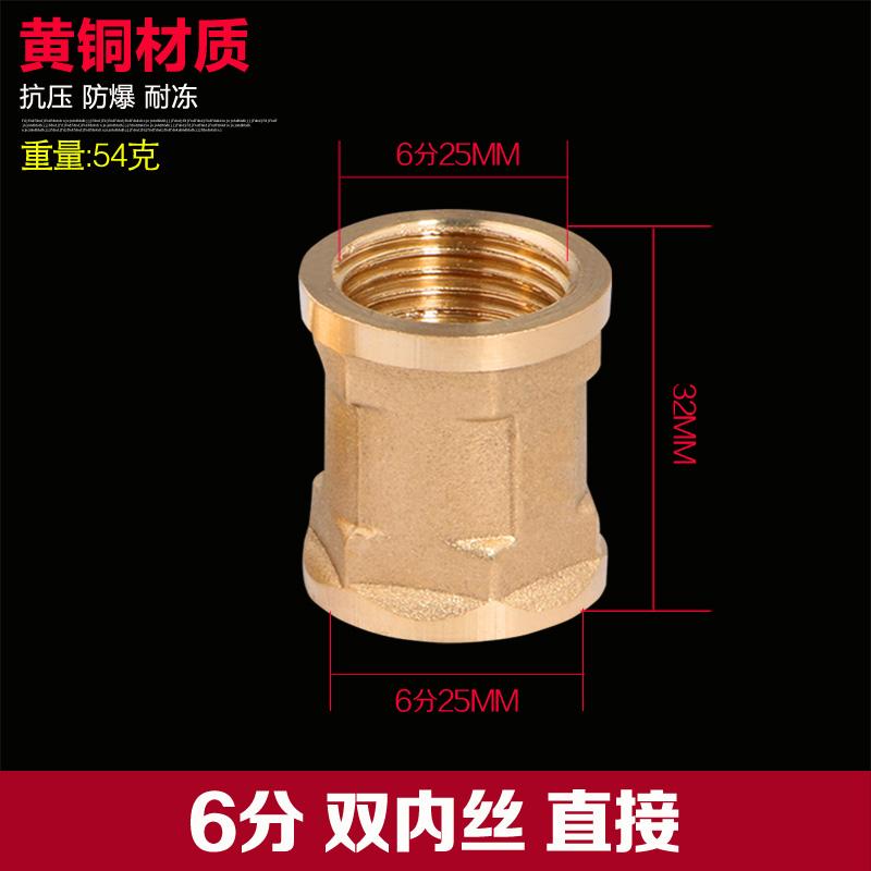 4分雙內絲接頭全銅加厚6分直接內接管古2分3分1寸雙內牙水管配件~五金 零售 雜貨