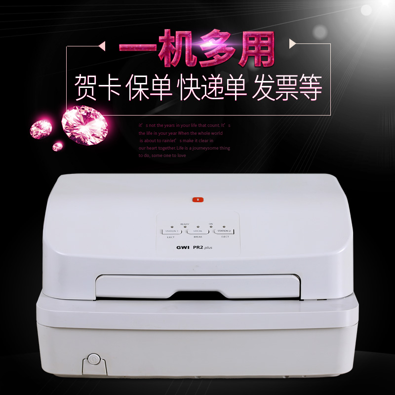Usd 23386 nan tian pr2 plus advanced passbook greeting card nan tian pr2 plus advanced passbook greeting card express delivery note policy change invoice printer m4hsunfo
