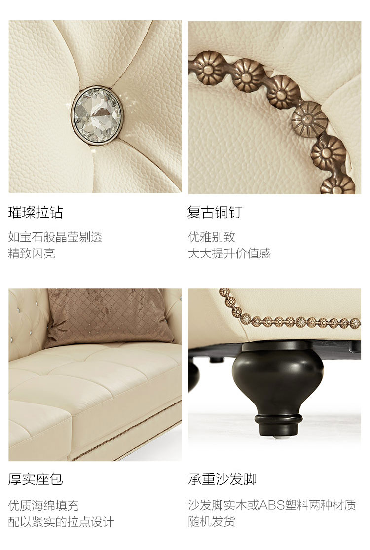 508组合-商品详情750-双色沙发_12.jpg