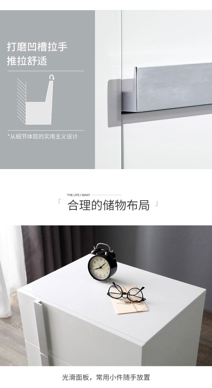 DA1B-手机详情750-床头柜_07.jpg