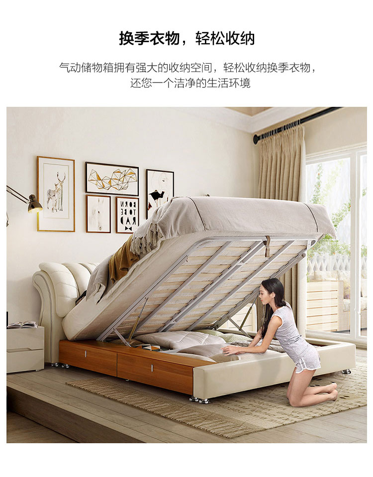 R31-Product Details 750-bed_08.jpg