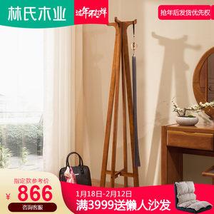 林氏木业现代中式衣帽架落地全实木衣服架子家用卧室挂衣架LA091