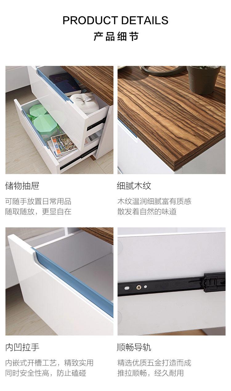 BI1B-D-商品详情750-床头柜_06.jpg