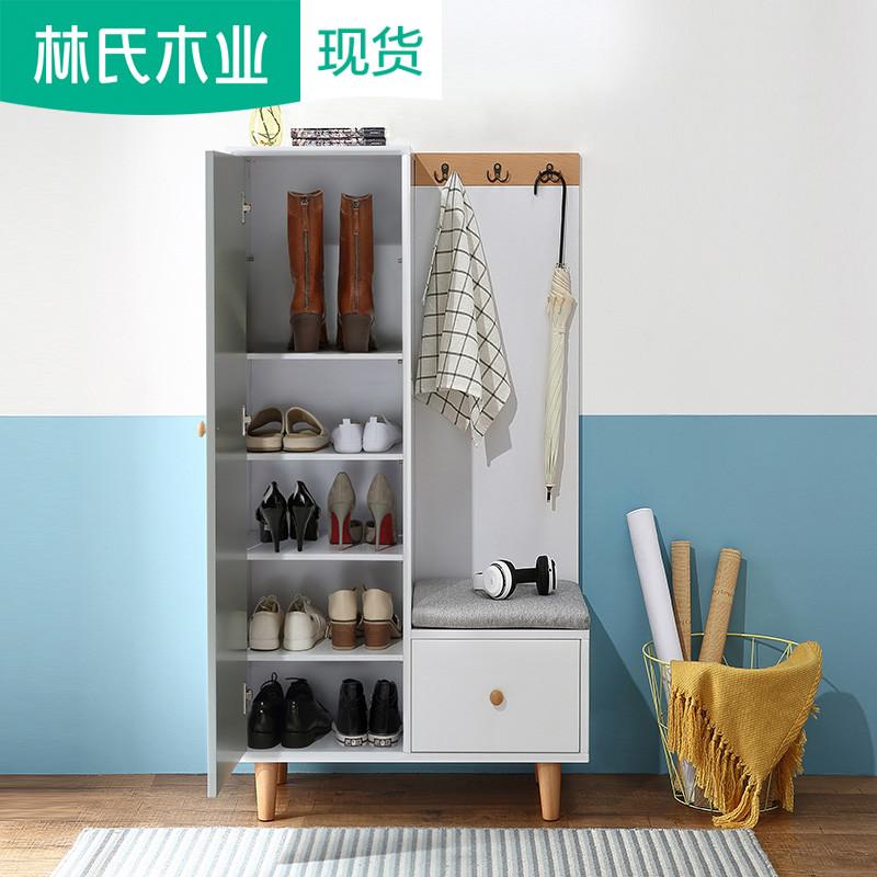 北歐門廳鞋柜帶衣架衣帽柜客廳簡約現代多功能個性木質省空間DK1N