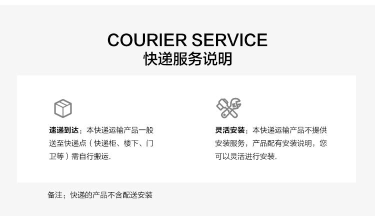 Инструкция по экспресс-обслуживанию-750.jpg