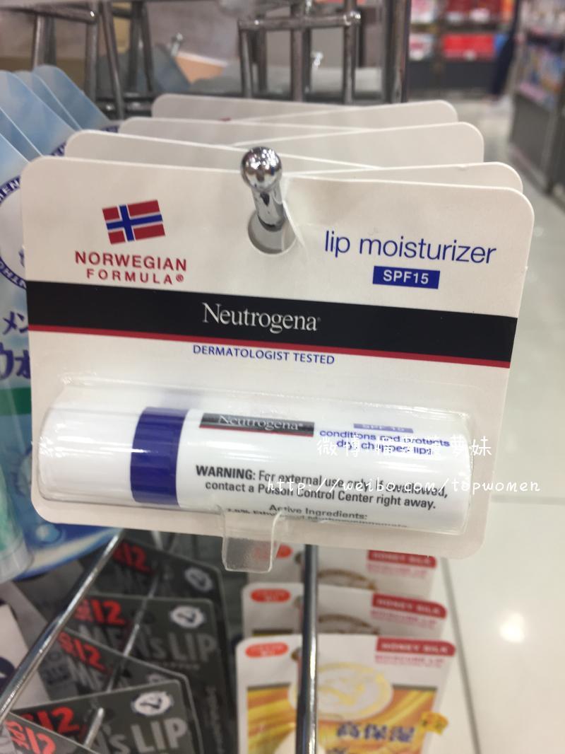 Neutrogena  SPF15 4g