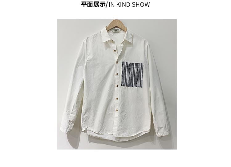 Super-hot white shirt men's spring and autumn Korean version trend handsome American retro 100 long-sleeved casual shirt 27 Online shopping Bangladesh