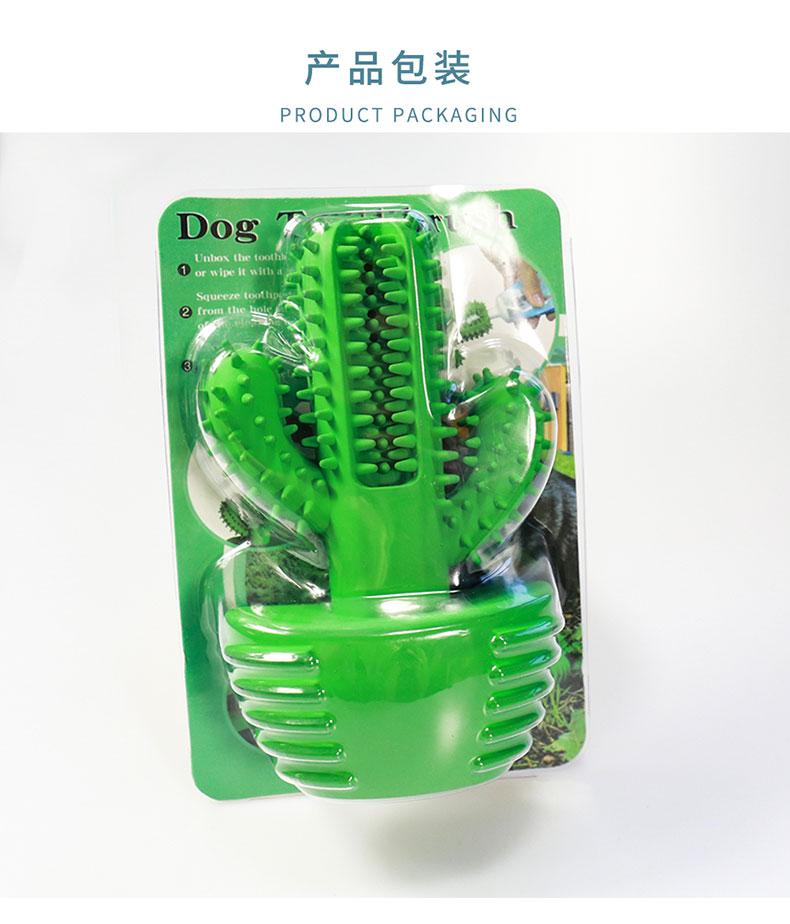 中國代購 中國批發-ibuy99 贝曼比宠物用品中大型狗狗仙人掌磨牙棒清洁牙齿橡胶耐咬发声玩具