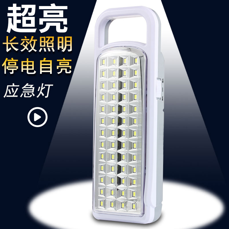 Usd 1688 led emergency lights home charging power failure lighting led emergency lights home charging power failure lighting emergency lights fire safety export outdoor night market aloadofball Choice Image