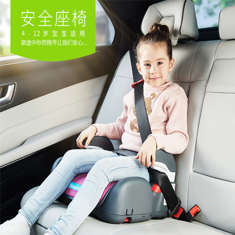 1b62a9e1749 Child star simple child car seat portable 3-12 years old baby child car  seat booster cushion