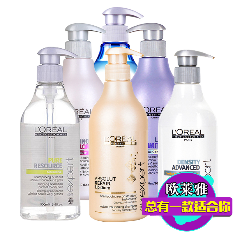 Paris L'Oreal shampoo to give a living without silicone oil
