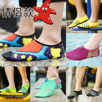 New sale 50000 double only 22 yuan fitness beach shoes