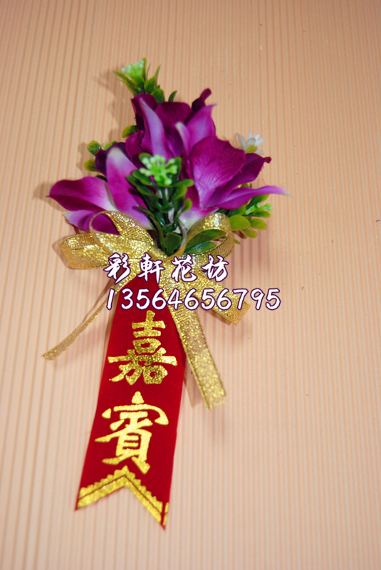 Usd 652 Guest Corsage High Grade Magnet Magnet Buckle Corsage Silk