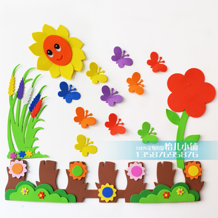 Butterfly Classroom Decorations : Kindergarten classroom wall arrangement of the