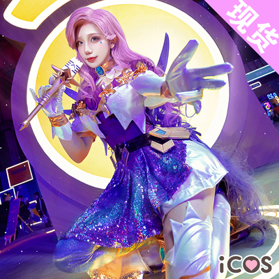 taobao agent Spot ICOS Salle Fanny LOL Star Lai singer icos League of Legends cos clothing KDA women's group cosplay