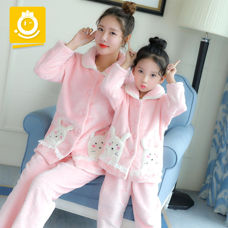 bcb3ffaaefa6 USD 55.46  Girls coral velvet pajamas autumn and winter thickening ...