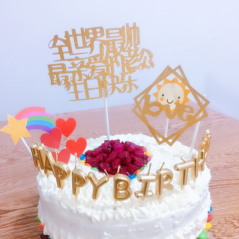 Astonishing Party Birthday Cake Mom And Dad Husband Happy Birthday Decoration Funny Birthday Cards Online Alyptdamsfinfo