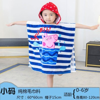 Milky White Striped Page 0-7 Years Old