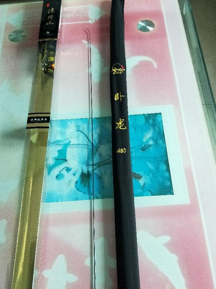 259~529元价格的浮烟山品牌碳素卧龍鱼竿测评