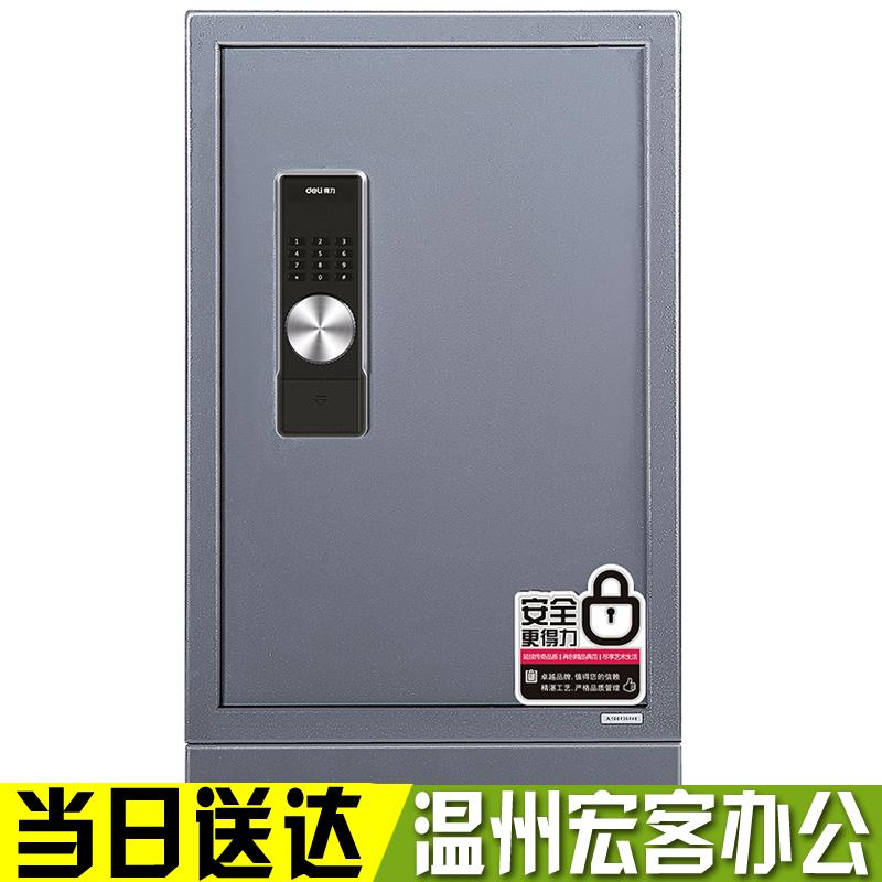 An toàn / an toàn hiệu quả 3644A mật khẩu điện tử an toàn hộp nhà nhỏ và vừa chống trộm chống trộm - Két an toàn