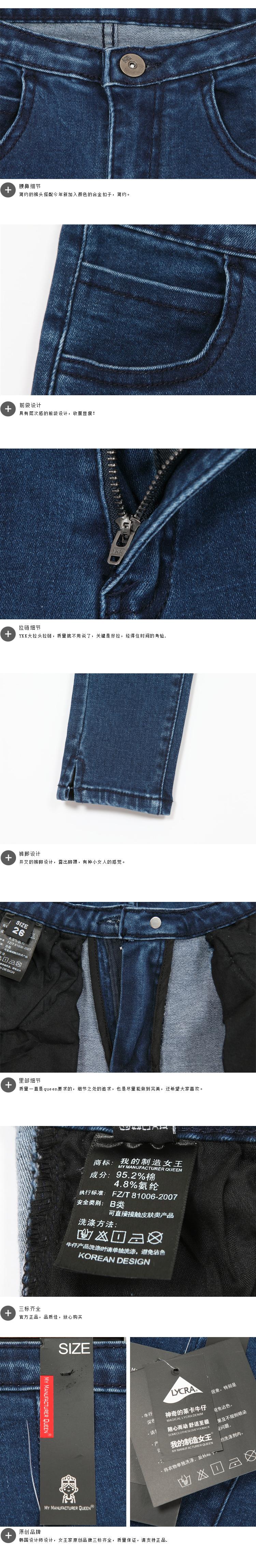 裤子细节爱潮_04