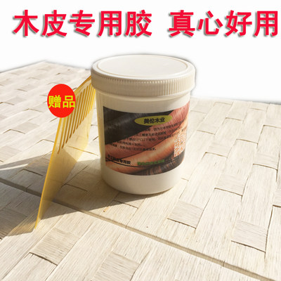 Wooden rubber woodworking glue handmade wood stickers wood special rubber non-woven solid wood
