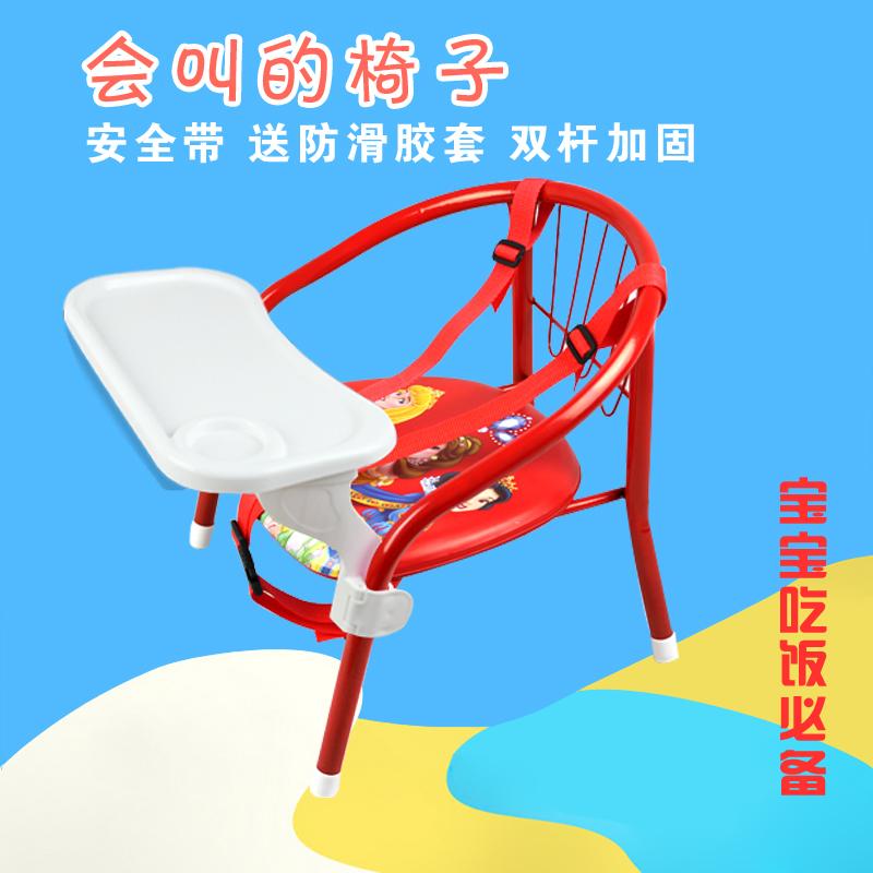 [叫叫椅] детские [小凳子] детские [靠背椅子带餐盘餐桌椅靠背椅子] детские [餐椅] спец. предложение